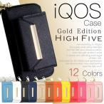 アイコス ケース カバー iQOS ケース レザー 革 全面保護 サフィアーノ ゴールドファスナー カラビナ ストラップ 新型2.4Plus