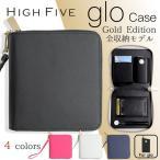 グロー ケース glo カバー  スリーブ レザー サフィアーノ スクエア財布型