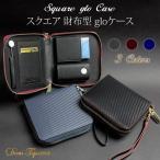 グロー ケース glo カバー  スリーブ レザー 牛革 カーボン スクエア財布型