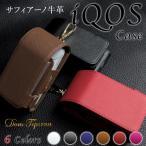 ショッピングアイコス ケース アイコス ケース iQOS ケース 牛革 サフィアーノレザー スマートホルダー カラビナ 全面保護 新型 2.4Plus