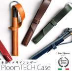 ショッピングレザー ストラップ プルームテック ケース ploomtechケース 本革 イタリアンレザー ストラップホルダー