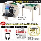 全自動麻雀卓市松模様ホワイトFR-X3 ダイニングテーブル サイドテーブル付