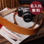 ショッピング一眼レフ ストラップ ロベルのヌメ革カメラストラップ一眼レフ用裏当て有り カメラストラップ ROBERU