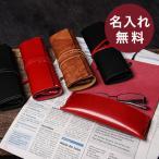 Yahoo!フリースピリッツ Yahoo!店【ポイント最大39倍】 カクラ ヌメ革メガネケース KAKURA