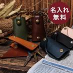 キーケース モカのKey Case 03 moca