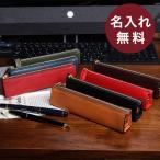 ペンケース 筆箱 スリップオン Rioファスナーペンケース Sサイズ  SLIP-ON 革 プレゼント 誕生日