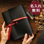 ショッピング手帳 カクラのA5システム手帳 urushiブラック KAKURA