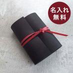 ショッピング手帳 手帳カバー カクラのmini6穴システム手帳 urushiブラック KAKURA