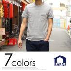 【ポイント16倍】 バーンズ 吊り編み 天竺 ポケット クルー ネック 半袖 Tシャツ br-1000 B