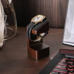 エムスコープ D. Watcher 時計スタンド M.SCOOPプレゼント 男性 誕生日 就職祝い ポイン