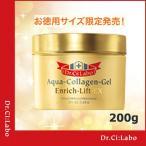 ショッピングドクターシーラボ ドクターシーラボ Dr.Ci:Labo アクアコラーゲンゲル エンリッチリフトEX 200g