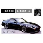 新品IG0660 イグニッションモデル1/43 日産 Fairlady Z (Z31) Black