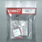 取寄せFP20128 スタジオ27 1/20 ウィリアムズFW11 コッックピットセット Detail Up Parts