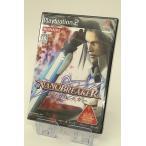 PS2ソフト ナノブレイカー 新品未開封 / 送料240円(代引き不可)