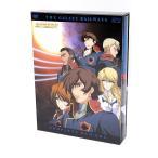 中古DVD 銀河鉄道物語 コンプリート DVD-BOX