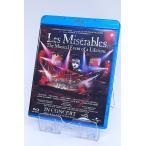BD レ・ミゼラブル 25周年記念コンサート Blu-ray / 送料280円(代引き不可)