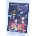 PS2ソフト ルパン三世 魔術王の遺産 未開封品 / 送料240円(代引き不可)