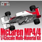 取寄せK526 Model Factory Hiro 1/43 マクラーレン MP4/4 ver. A