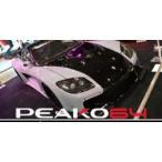 予約PE62500  ピーコ 1/64 マツダ RX-7 FD3S Fortune ホワイト/ブラック