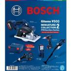 Bosch ミニチュアコレクション 第2弾 [BOX]