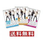 【中古】TRF イージー・ドゥ・ダンササイズ EZ DO DANCERCIZE TRF-WS01【正規品】