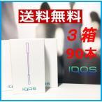アイコス クリーニングスティック 綿棒 【3箱セット】 iQOS CLEANING STICKS (30本入り/箱) 新品未開封  純正品 ★送料無料