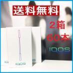 アイコス クリーニングスティック 綿棒 【2箱セット】 iQOS CLEANING STICKS (30本入り/箱) 新品未開封  純正品 ★送料無料