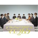 【送料無料】マエヲムケ(初回限定盤)(CD+DVD)