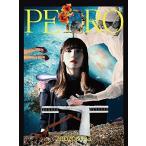 【当日発送】PEDRO [BiSH AYUNi D Solo Project] / zoozoosea 【初回生産限定盤】CD+Blu-ray