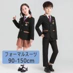 【スーツ】フォーマル 卒業式 スーツ 男の子 スーツ 卒業式 入学式  スーツ 女の子 子供服 女の子 スーツ スカート フォーマルスカート卒園式 フォーマル