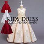 子供ドレス 赤 発表会 ロング 発表会ドレス ジュニア 発表会ドレス子供150 ロングドレス子供ピアノ160