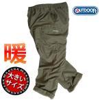 大きいサイズ メンズ カーゴパンツ 暖パン 防寒 パンツ 裏フリース パンツ ゆったり ゴム ヘインズ HANES 暖かいパンツ 太め 2L 3L 4L 5L 裏起毛 ロング丈 6386