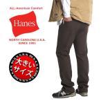 大きいサイズ メンズ チノパン ヘインズ Hanes ズボン ブランド ストレッチパンツ ストレート 黒