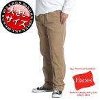 大きいサイズ メンズ チノパン ツータック ストレッチパンツ ビジネス ビジカジ ヘインズ Hanes 2L 3L 4L 5L 6418