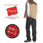 ショッピングジーンズ ジーンズ メンズ 大きいサイズ デニムパンツ ジーパン  Hanes ヘインズ ブランド 3L 4L 5L XXL XXXL XXXXL 5650 2017 春夏 新作