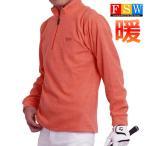 ゴルフウェア メンズ ポロシャツ 秋 冬 トレーナー ハイネック シャツ 裏起毛 長袖 ハーフZIP メンズ フリース 防寒 防寒着 ブランド 部屋着 1433-5386