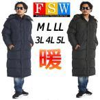 ロングコート メンズ 中綿 ダウンコート【M L LL 3L 4L 5L】大きいサイズ メンズ ベンチコート 防寒着 秋冬 68763