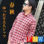ネルシャツ メンズ フランネルシャツ チャックシャツ ボーダーシャツ 綿100% 長袖 ゆったり 大きいサイズ 起毛 秋冬 春 送料無料 abe851