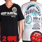 【送料無料】大きいサイズ メンズ Tシャツ 半袖 サーフ 夏 Keep Surfing 3L 4L 【ネコポス】 2017 春夏 新作