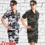 ショッピングジャージ セットアップ メンズ ショートパンツ MA-1 MA1 半袖 総柄 ジャケット 夏 gwy2322