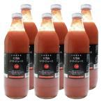 ショッピングトマトジュース 北海道 大雪山トマトジュース 有塩 1000ml×6本