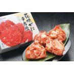 花蟹 - 花咲がに甲羅盛りセット 75g×4個