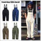 ショッピングオーバーオール French Navy 1940s Overall/フランス海軍オーバーオール・5color