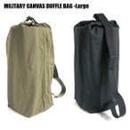 MILITARY CANVAS DUFFLE BAG - Large/ミリタリーダッフルバッグ(ラージサイズ)・2color