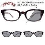 UNCROWD/アンクラウド BLUEBIRD-Photochromic/サングラス・バイカーシェード・調光レンズ 2color