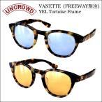 UNCROWD/アンクラウド FREEWAY別注 VANETTE -YEL Tortoise Frame/サングラス・2color