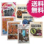 ご飯のおともセット(漬物・佃煮・煮豆) 送料無料 クリックポスト対応 日時指定代引き不可