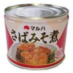 サバ味噌煮 マルハニチロ 数量限定 送料無料 6缶