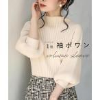 ニット レディース  ベージュ cawaii ポワン袖 ボリューム袖 40代 上品