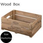 ウッドボックス ハーフ収納BOX オシャレ雑貨 ミッドセンチュリー